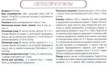 http://sa.uploads.ru/t/C73JN.jpg