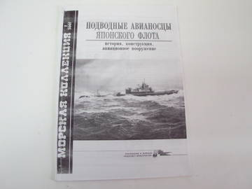 http://sa.uploads.ru/t/Ccf5Q.jpg