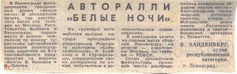 http://sa.uploads.ru/t/CrDay.jpg