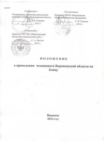 http://sa.uploads.ru/t/DEcK3.jpg