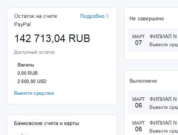 http://sa.uploads.ru/t/DNYyn.png