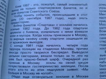 http://sa.uploads.ru/t/DuC7s.jpg