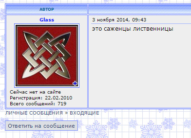 http://sa.uploads.ru/t/E3mye.jpg
