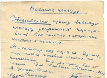 http://sa.uploads.ru/t/EUyLt.jpg