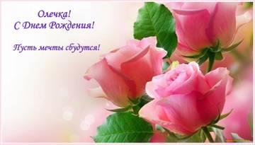 http://sa.uploads.ru/t/EVDiK.jpg