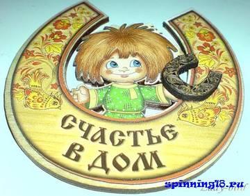 http://sa.uploads.ru/t/EhAW4.jpg