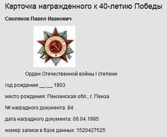 http://sa.uploads.ru/t/EnBkb.jpg