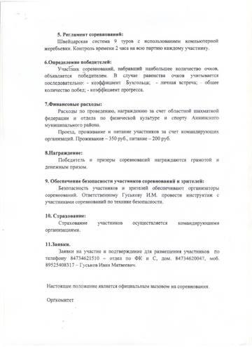 http://sa.uploads.ru/t/F2uOn.jpg