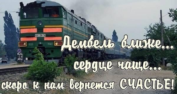 http://sa.uploads.ru/t/F4lUZ.jpg