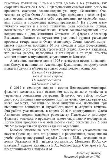 http://sa.uploads.ru/t/FdqnS.jpg