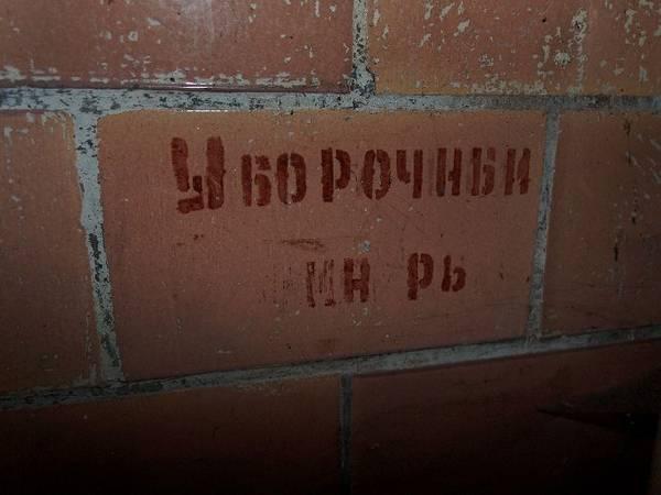 http://sa.uploads.ru/t/G5OSu.jpg