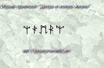 http://sa.uploads.ru/t/GR9BT.jpg