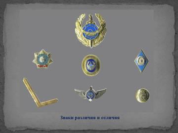 http://sa.uploads.ru/t/GdOQc.jpg