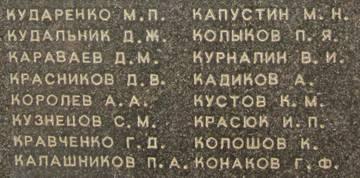http://sa.uploads.ru/t/GskWU.jpg