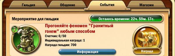 http://sa.uploads.ru/t/GyRT2.jpg