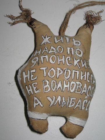 http://sa.uploads.ru/t/HBGsd.jpg