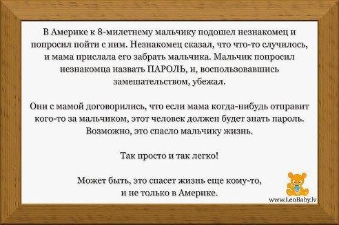http://sa.uploads.ru/t/HEIvU.jpg