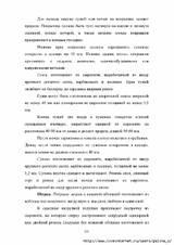 http://sa.uploads.ru/t/HX0ew.jpg