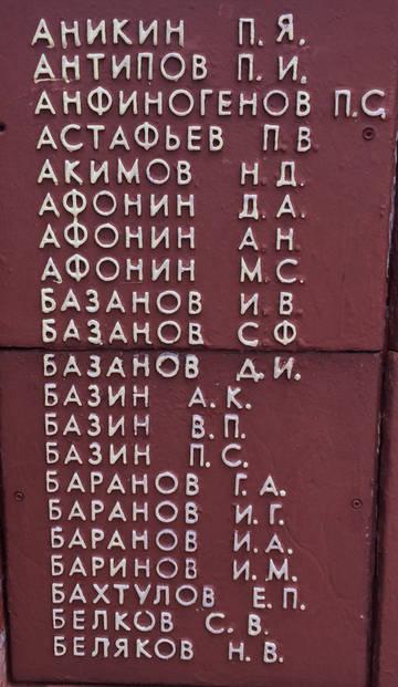 http://sa.uploads.ru/t/HX25P.jpg