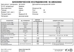 http://sa.uploads.ru/t/HXaRG.png