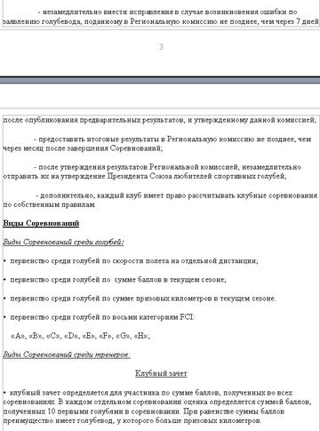 http://sa.uploads.ru/t/Hvenm.png