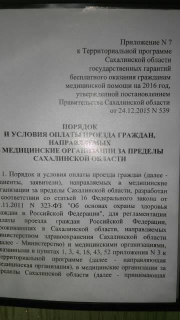 http://sa.uploads.ru/t/IRmfz.jpg