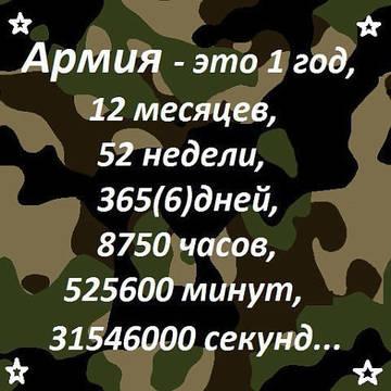 http://sa.uploads.ru/t/ISclq.jpg