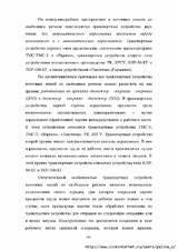 http://sa.uploads.ru/t/IwKVh.jpg