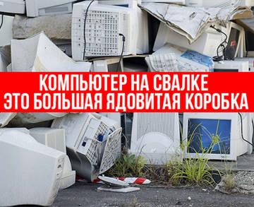 http://sa.uploads.ru/t/J7kx2.jpg