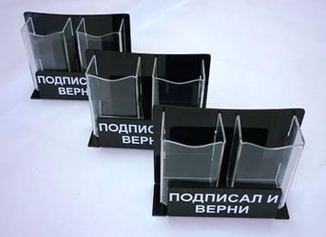 http://sa.uploads.ru/t/Jk9VY.jpg