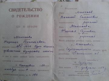 http://sa.uploads.ru/t/Jo7CK.jpg