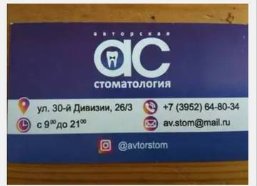 http://sa.uploads.ru/t/KNacJ.jpg
