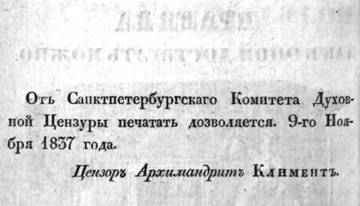 http://sa.uploads.ru/t/KhpmB.jpg