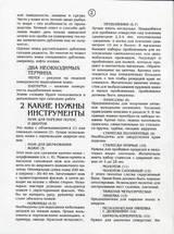 http://sa.uploads.ru/t/KjBpc.jpg