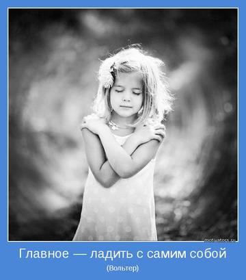 http://sa.uploads.ru/t/Kv3Jd.jpg