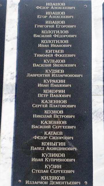 http://sa.uploads.ru/t/KzZJO.jpg