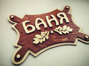 http://sa.uploads.ru/t/L3tXk.jpg
