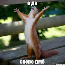 http://sa.uploads.ru/t/MCVg9.jpg