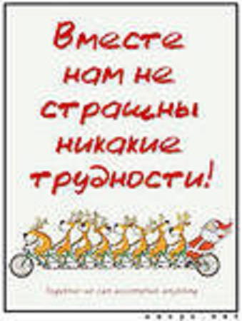 http://sa.uploads.ru/t/MLD7d.jpg