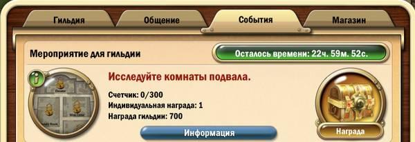 http://sa.uploads.ru/t/MWAoJ.jpg