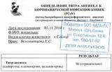 http://sa.uploads.ru/t/Mafqn.png