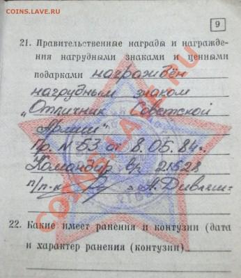 http://sa.uploads.ru/t/McikS.jpg