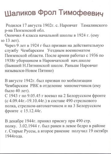 http://sa.uploads.ru/t/Meo4d.jpg