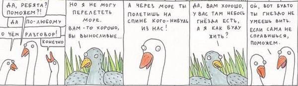 http://sa.uploads.ru/t/MmYHk.jpg