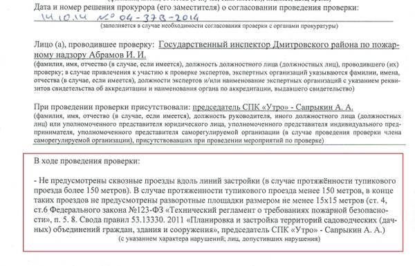 http://sa.uploads.ru/t/MxBQ7.jpg