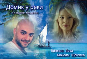 http://sa.uploads.ru/t/N6Jsw.jpg