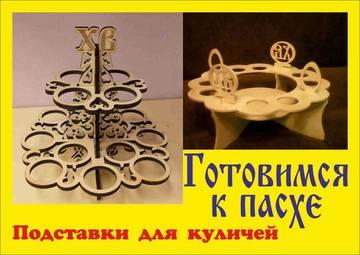 http://sa.uploads.ru/t/Ni4SV.jpg