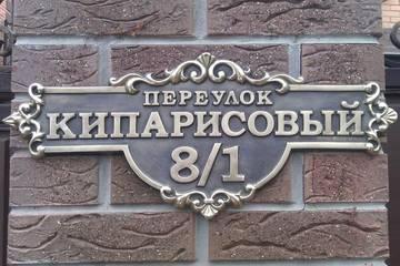 http://sa.uploads.ru/t/Nj7vO.jpg