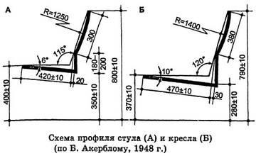 http://sa.uploads.ru/t/NnBLr.jpg