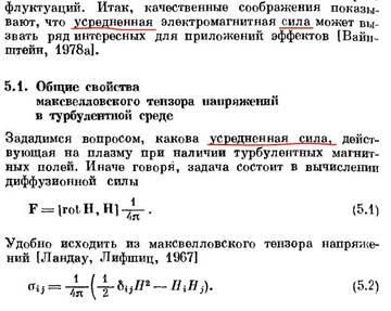 http://sa.uploads.ru/t/NuPvS.jpg
